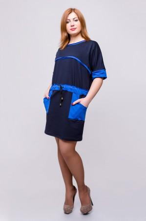 Insha: Платье 128 - главное фото