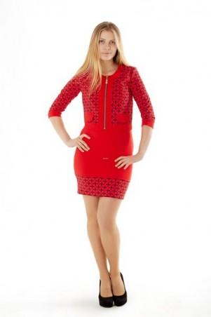 ShaArm: Платье 1448 - главное фото