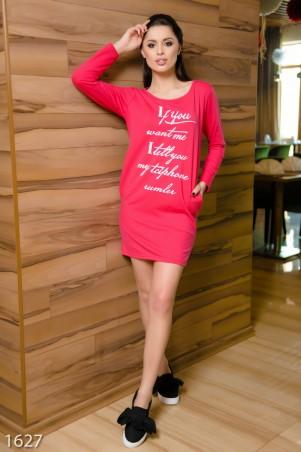 ISSA PLUS: Малиновое спортивное платье из двунити с длинными руквами и принтом 1627_малиновый - главное фото