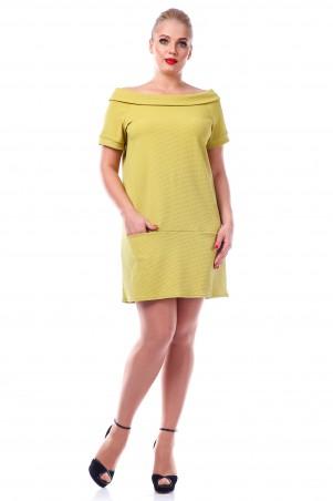 Alpama: Платье SO-10990-MSD - главное фото