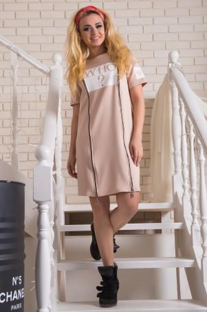 First Land Fashion: Платье Тати - главное фото