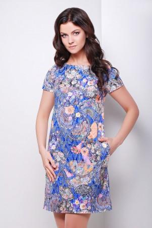 Glem: Платье Миранда к/р - главное фото