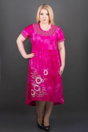 Olis-Style: Сарафан Канами - главное фото