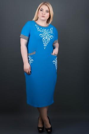 Olis-Style: Сарафан Мартина - главное фото