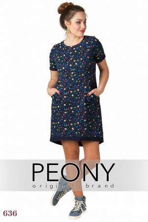 Peony: Платье Баффало 020316 - главное фото