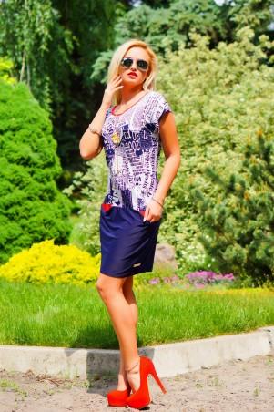 Seventeen: Платье 409.0900 - главное фото