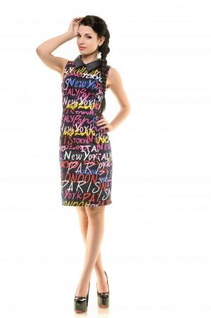 Azuri: Платье 5162 - главное фото