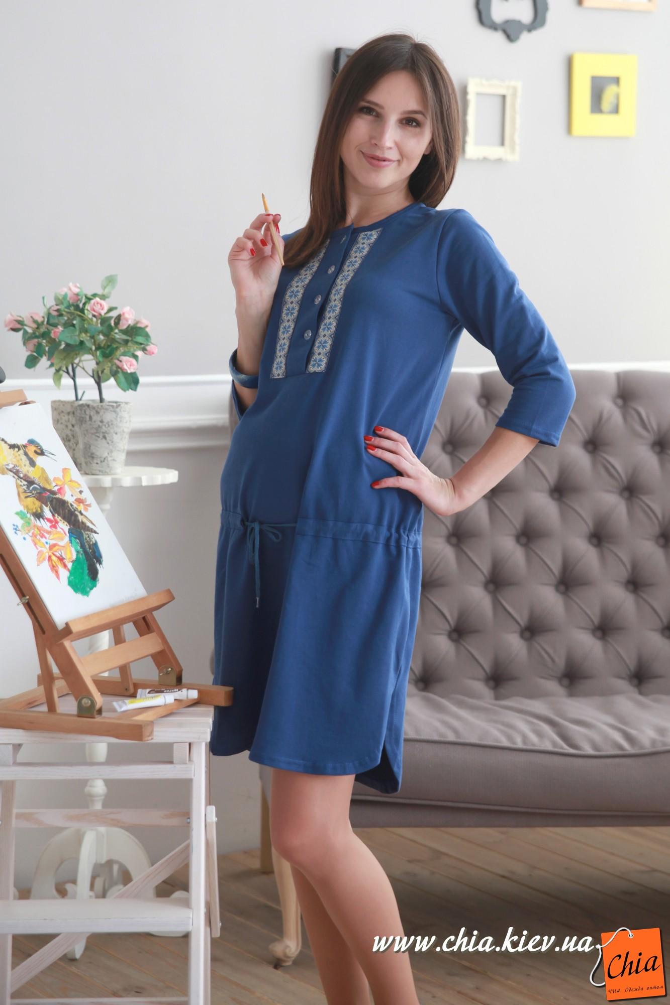 платье для беременных доставка почтой
