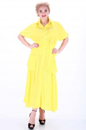 Alpama: Костюм желтый SO-13037-YLW SO-13037-YLW - главное фото