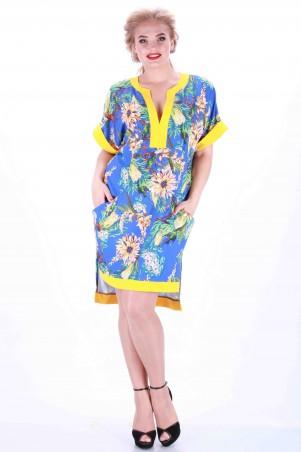Alpama: Платье SO-13041-CYP SO-13041-CYP - главное фото
