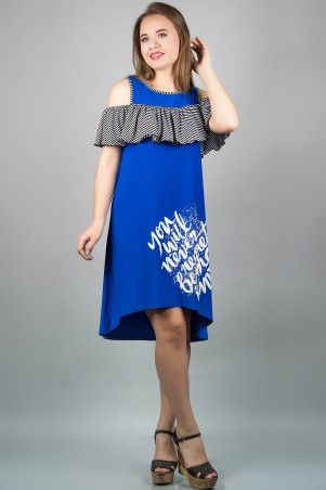 Olis-Style: Сарафан Иоланда - главное фото