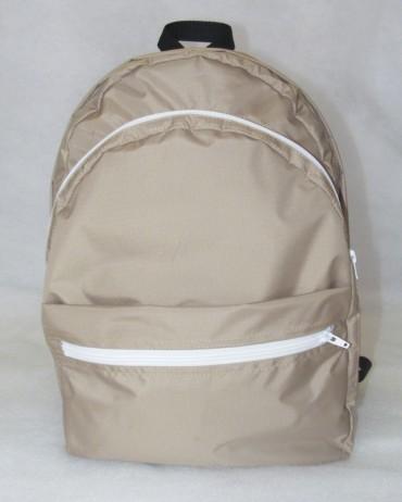 Be Easy: Рюкзак из мембранной ткани, школьный 2017BG2 - главное фото